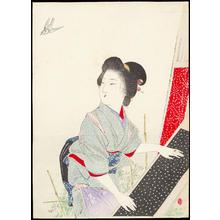Suzuki, Kason: Cuckoo - 時鳥(ほととぎす) - Ohmi Gallery
