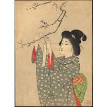 Suzuki, Kason: Making A Wish - Ohmi Gallery