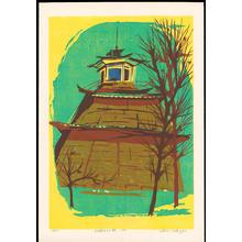 Takagi, Shiro: Tomyodai Illusion - 灯明台 (とうみょうだい) - Ohmi Gallery