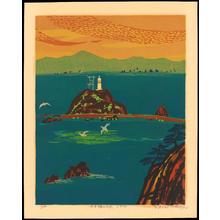 Takagi, Shiro: View of Anbo Kamogawa - Ohmi Gallery