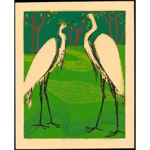 Takagi, Shiro: White Cranes Whispering - Ohmi Gallery