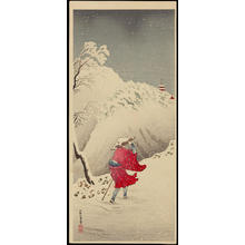 Watanabe Shotei: A Mountain Path Twilight Snowfall - 山路の暮雪 - Ohmi Gallery