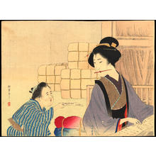 Watanabe Shotei: A Shop Letter - 商家書?文 - Ohmi Gallery