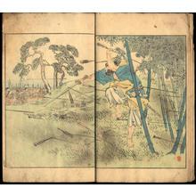 Watanabe Shotei: Volume 4 - 第四編 - Ohmi Gallery