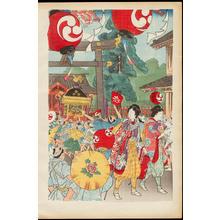 渡辺省亭: Kanda Matsuri - Ohmi Gallery