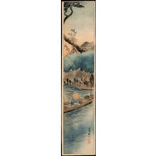 Watanabe Shotei: Ukita Carp Fishing - 浮田の鮒釣 - Ohmi Gallery