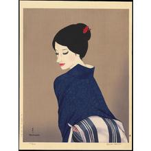 Takasawa Keiichi: Shark-Spot Pattern - 鮫小紋 - Ohmi Gallery