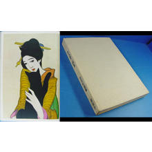 Takehisa Yumeji: Takehisa Yumeji Painting Collection - 竹久夢二画集 - Ohmi Gallery
