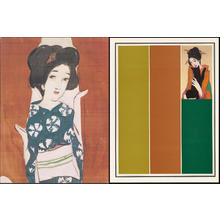 竹久夢二: Volume 8 - Takehisa Yumeji - 竹久夢二 - Ohmi Gallery