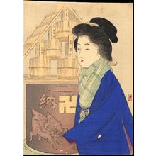 Takeuchi Keishu: Marishi Bodhisattva - 摩利支天 - Ohmi Gallery