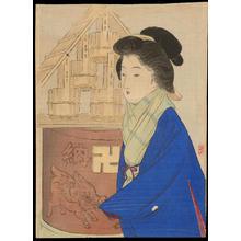 武内桂舟: Marishi Bodhisattva - 摩利支天 - Ohmi Gallery