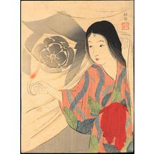 武内桂舟: Tora Gozen (Lady Tiger) - Ohmi Gallery