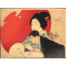Takeuchi Keishu: White-Robed Kannon - Ohmi Gallery