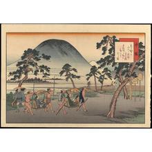 Tamenobu, Fujikawa: Hiratsuka - Ohmi Gallery