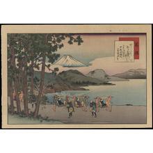 Tamenobu, Fujikawa: Hakone - Ohmi Gallery