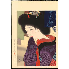 Ikeda, Terukata: Noren (Beauty Under a Curtain) - のれん (暖簾) - Ohmi Gallery