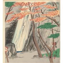 Tokuriki Tomikichiro: The Yo-ro Waterfall at Gifu in Spring - Ohmi Gallery
