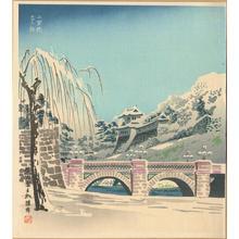 Tokuriki Tomikichiro: Snowy Scene of the Nijubashi Bridge - 二重橋雪の朝 - Ohmi Gallery
