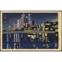 Tokuriki Tomikichiro: Evening at Doutonbori - 道頓掘の宵 - Ohmi Gallery