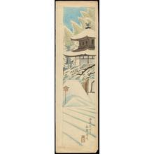 Tokuriki Tomikichiro: Clearing Snow at Kinkakuji - 金閣寺の晴雪 - Ohmi Gallery