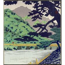 Tokuriki Tomikichiro: Arashiyama - 嵐山 - Ohmi Gallery