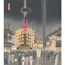 徳力富吉郎: Gion Festival - 祇園祭宵山 - Ohmi Gallery
