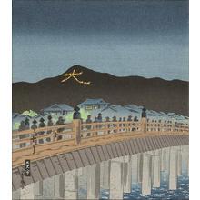 Tokuriki Tomikichiro: Daimonji - 大文字 - Ohmi Gallery