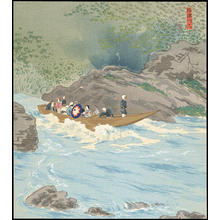 Tokuriki Tomikichiro: Going down the Hozu River - 保津川下り - Ohmi Gallery