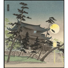 Tokuriki Tomikichiro: Chion-in Temple in Full Moon - 知恩院明月 - Ohmi Gallery