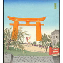 徳力富吉郎: Festival of the Ages - 時代祭 - Ohmi Gallery