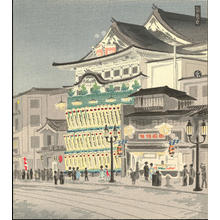 徳力富吉郎: Evening at Kaomise Kabuki Theatre - 顔見世の夜 - Ohmi Gallery