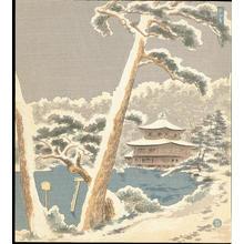 Tokuriki Tomikichiro: Snow View of Kinkakuji - 金閣寺雪景 - Ohmi Gallery