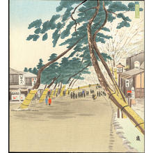 Tokuriki Tomikichiro: Arashiyama Spring Scene - 嵐山春景 - Ohmi Gallery