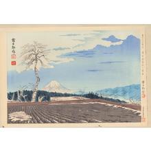徳力富吉郎: No. 7- Fuji from Fujimi Tableland - 冨士見高原の冨士 - Ohmi Gallery
