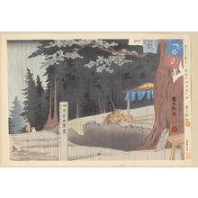 徳力富吉郎: No. 17- Rain at the 4th Station, Yoshidaguchi - 吉田口四合目の雨 - Ohmi Gallery