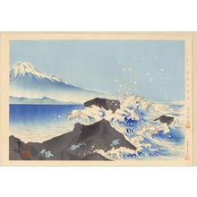 Tokuriki Tomikichiro: No. 25- The Beach of Satta-Touge - 薩陀峠海岸 - Ohmi Gallery