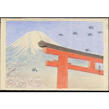 徳力富吉郎: Mt Fuji and Torii in Spring - 春の鳥居、富士山 (1) - Ohmi Gallery