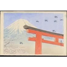 Tokuriki Tomikichiro: Mt Fuji and Torii in Spring - 春の鳥居、富士山 (1) - Ohmi Gallery