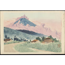Tokuriki Tomikichiro: Mt Fuji from the Koshu Road - 甲州路の富士 - Ohmi Gallery