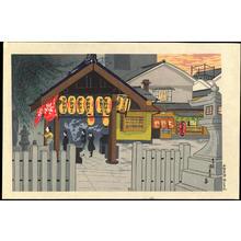 Tokuriki Tomikichiro: Sennichimae Hozenji Temple, Osaka - 千日前 法善寺水掛不動 - Ohmi Gallery