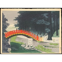Tokuriki Tomikichiro: Nikko - Ohmi Gallery