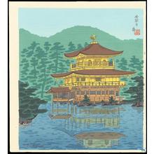 Tokuriki Tomikichiro: Kinkakuji Temple - 金閣寺 - Ohmi Gallery