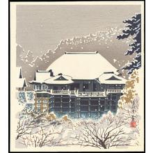 Tokuriki Tomikichiro: Kiyomizu Temple In Snow - 清水寺の雪 - Ohmi Gallery