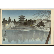 Tokuriki Tomikichiro: Nara at Night- Sarusawa Pond - 奈良之夜 経年の状態 - Ohmi Gallery