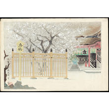 Tokuriki Tomikichiro: Dazaifu Tenmangu Shrine in Chikushi - 筑紫太宰府天満宮 - Ohmi Gallery