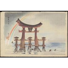 Tokuriki Tomikichiro: Aki Miyajima - 安藝宮島 - Ohmi Gallery