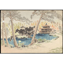 Tokuriki Tomikichiro: Kyoto Kinkakuji Temple - 鹿苑寺 金閣 - Ohmi Gallery