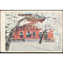 Tokuriki Tomikichiro: Yamato Yoshinoyama - 大和吉野山 - Ohmi Gallery