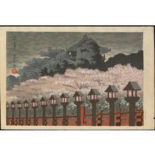 Tokuriki Tomikichiro: Yamato Shigisan Shrine - 大和信貴山 - Ohmi Gallery