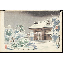 Tokuriki Tomikichiro: Hyogo Minatogawa Shrine - 兵庫湊川神社 - Ohmi Gallery
